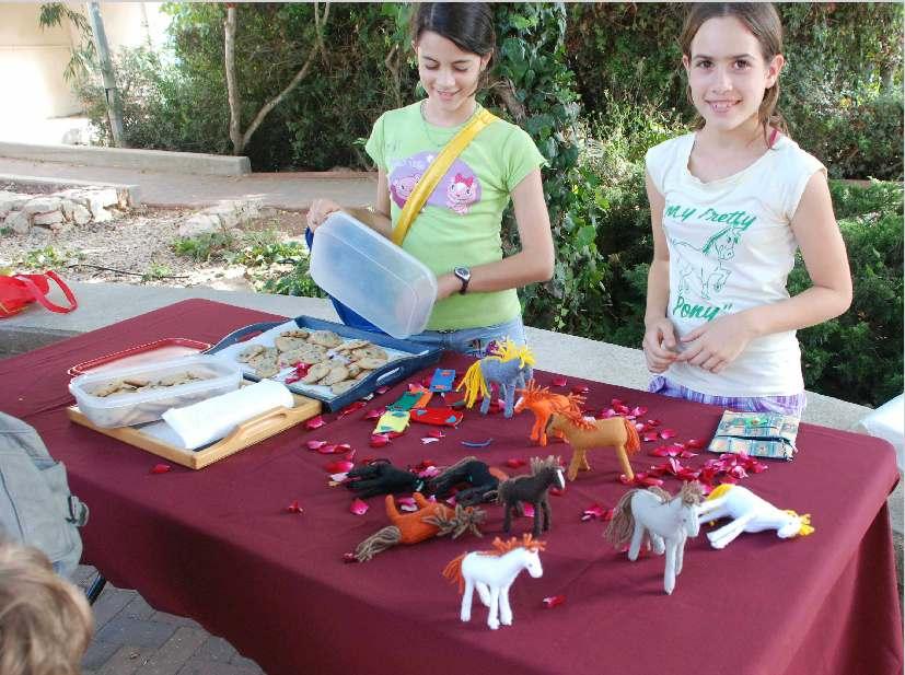 בזאר מנוף - ספטמבר 2009   (20 תמונות)