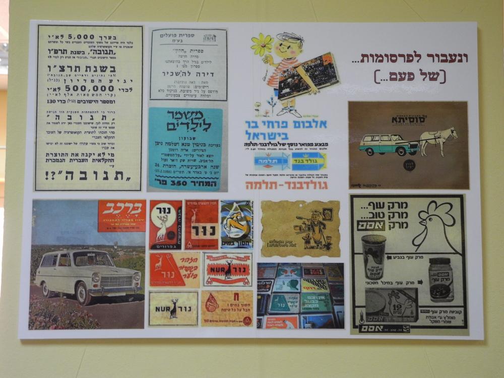 שחרית עברית- בוקר יום עצמאות 63