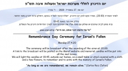 Remembrance Day Ceremony for Israel's Fallen  Monday 27.4.20